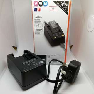Sony battery quick charger BC QM1
