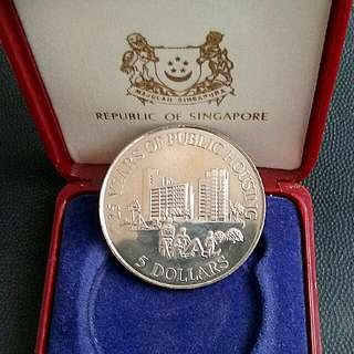 $5 Commemorative Coin of 25 Years of Public Housing 1985.