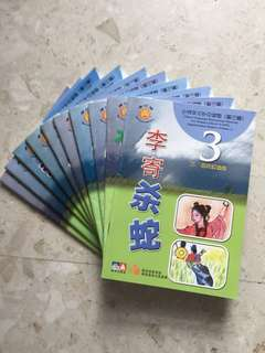 MOE CHINESE READERS PRI 3/4