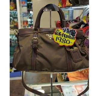 Prada 2 way bag