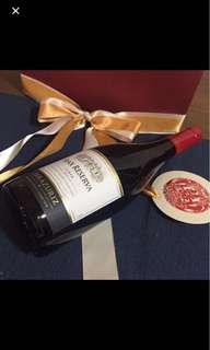 Red wine - Max reserva 2014
