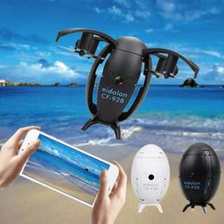Mini folding telecontrol aircraft new egg UAVs WiFi aerial unmanned aerial vehicle four axis aircraft