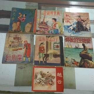 7 Vintage Story Books