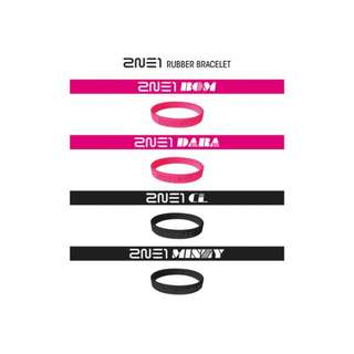 2NE1 官方手環