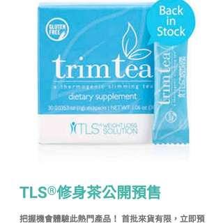 美國 TLS修身茶