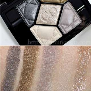 Dior eyeshadow palette 5 couleurs
