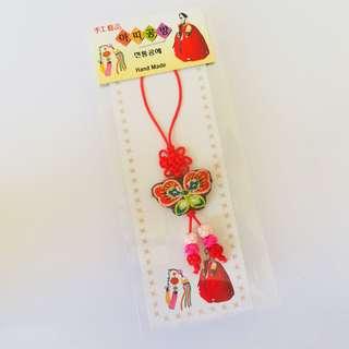 Handmade Keychain from Korea