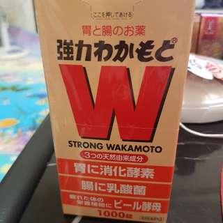 🚚 若元錠wakamoto-空盒
