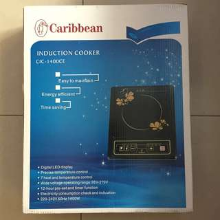 Caribbean Induction Cooker
