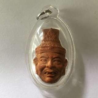 Phra LERSI
