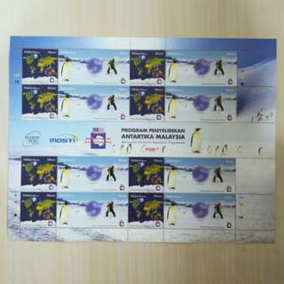 Stamps 2012 Malaysian Stamps