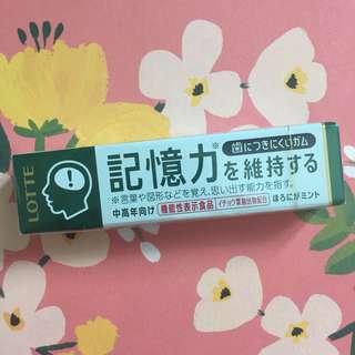 記憶力香口膠 (日本購)