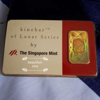 1998 Singapore Mint 10 Grams 999 Gold Tiger Holographic Kinebar