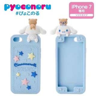 (預訂)iPhone 7/8 case hello kitty pudding dog 玉貴狗