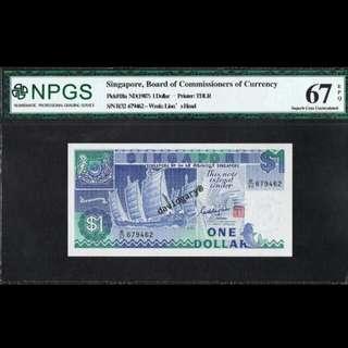 SINGAPORE 1987 1 DOLLAR  GRADED
