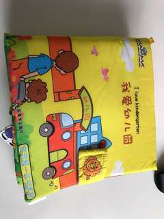 Children Cloth book 我爱幼儿园