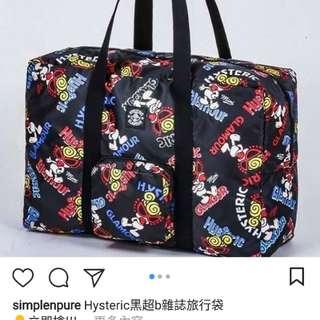日本直送 Hysteric黑超B雜誌旅行袋( 不連雜誌)