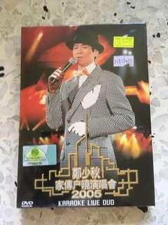 郑少秋 2005 Karaoke Live DVD