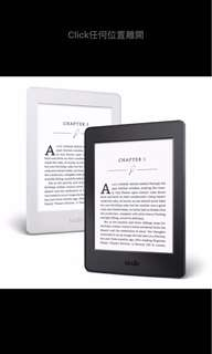收Kindle paper white32g