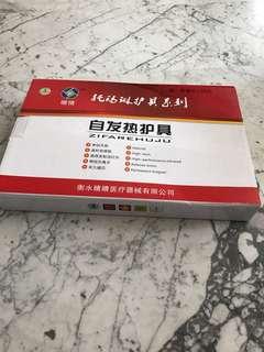Self heating pad, infrared heating pad