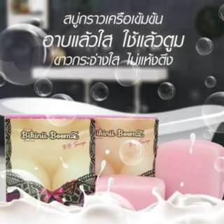 Breast enlarger SOAP from Thailand 100% Safe, authentic, and effective