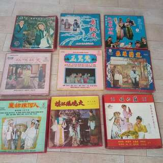 Teo Chew Vinyl Records