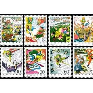 西遊記郵票