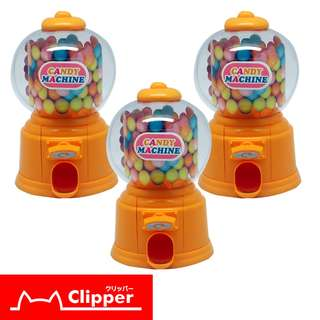 Coin Bank_Candy Machine (Bundle of 3)