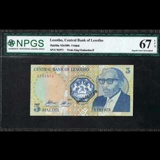 LESOTHO 1989 5 MALOTI GRADED