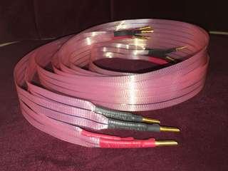 Nordorst Heimdall Speaker Cable
