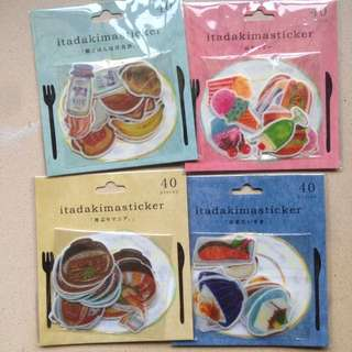 Itadakimasticker masking sticker food