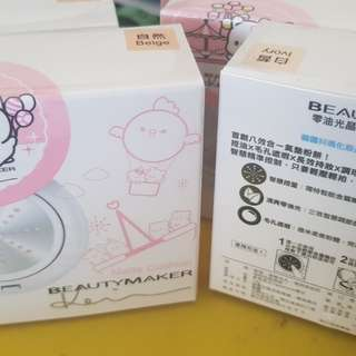 Beautymaker matte cushion limited edition