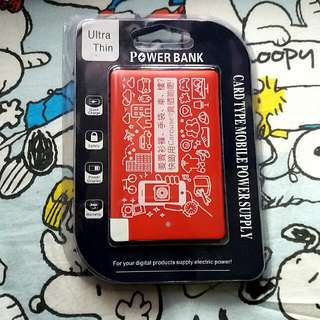 Carousell powerbank ultra thin