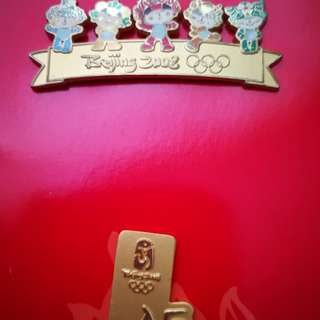 Beijing Olympics badge collection set