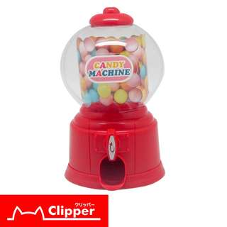 Coin Bank_Candy Machine Red
