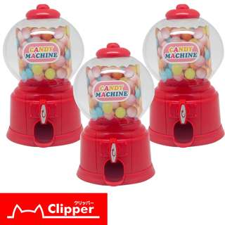 Coin Bank_Candy Machine Red (Bundle of 3)