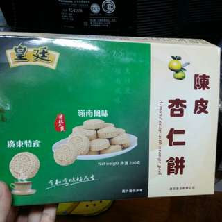 陳皮杏仁餅