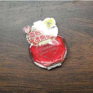 Authentic Canmake Cream Cheek
