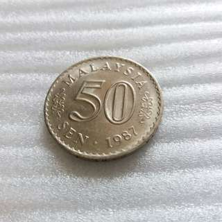 Malaysia Parlimen 50cent 1987