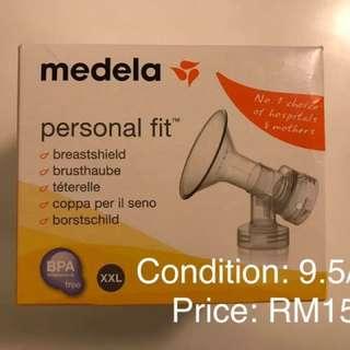 Medela breast shield
