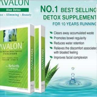 (U.P. $89) AVALON; Aloe Multiple Detox
