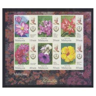 MALAYSIA 2016 PERAK STATE GARDEN FLOWERS IMPERF.  SOUVENIR SHEET OF 6 STAMPS IN MINT MNH UNUSED CONDITION