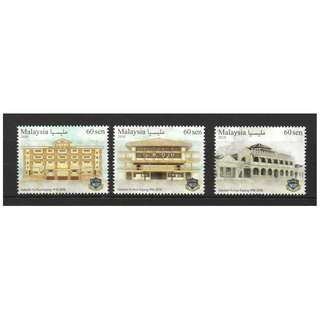 MALAYSIA 2018 KAJANG YU HUA SCHOOL CENTENARY COMP. SET OF 3 STAMPS IN MINT MNH UNUSED CONDITION