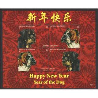 ANTIGUE & BARBUDA 2018 ZODIAC LUNAR NEW YEAR OF DOG SOUVENIR SHEET OF 4 STAMPS IN MINT MNH UNUSED CONDITION