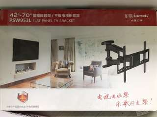 "42""~70"" TV wall mount - LOCTEK 953L Plus"