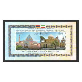 ARMENIA 2017 PERSIAN MOSQUE & CATHEDRAL IRAN JOINT ISSUE SOUVENIR SHEET OF 2 STAMPS IN MINT MNH UNUSED CONDITION