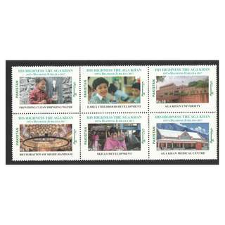 PAKISTAN 2017 60TH ANNIV. OF THE AGA KHAN COMP. SET BLK OF 6 STAMPS IN MINT MNH UNUSED CONDITION