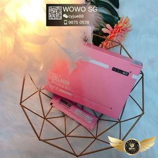 WOWO Moshu Cubilose Collagen Jelly