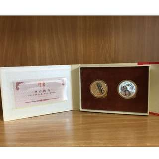 China Silver Coins Proof (Year 2005) - 2 X 1oz Silver