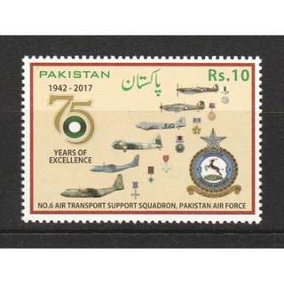 PAKISTAN 2017 75TH ANNIV. OF NO.6 AIR TRANSPORT SUPPORT SQUADRON, AIR FORCE COMP. SET OF 1 STAMP IN MINT MNH UNUSED CONDITION